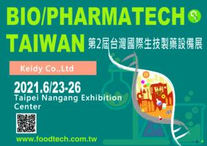 2021 FOODTECH TAIPEI / BIO/PHARMATECH TAIWAN; Booth No.:Q0209a
