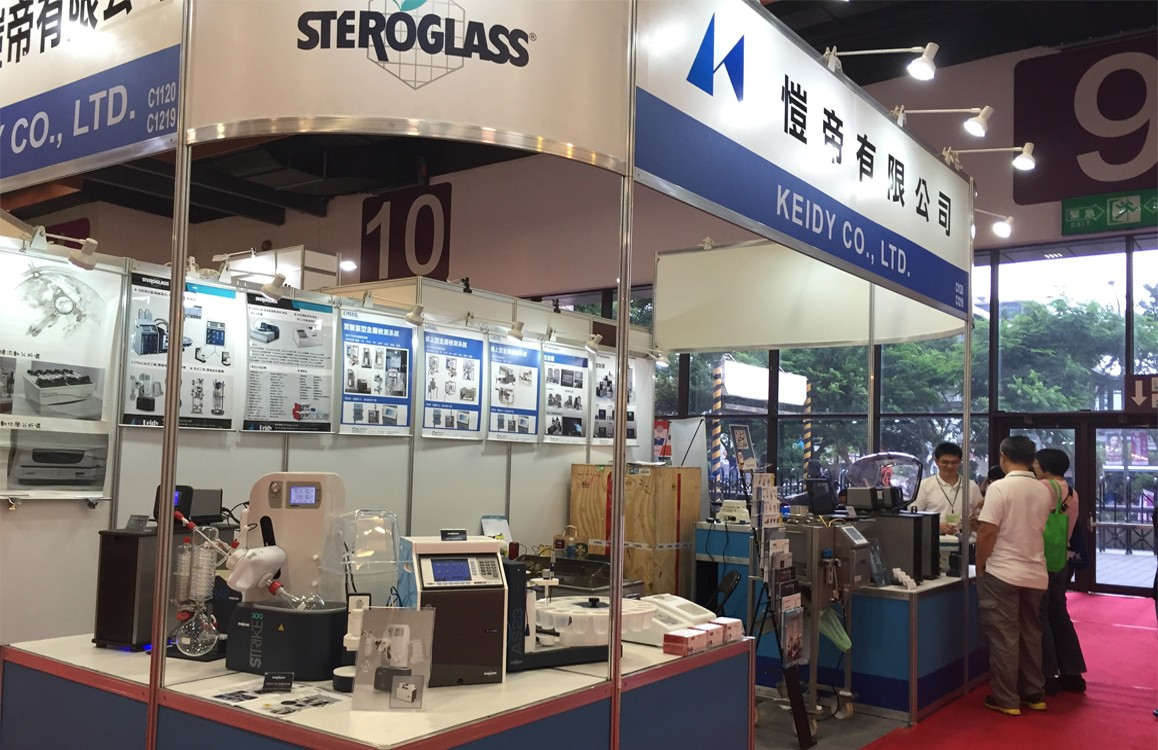 13th Taipei International Instruments Show (2016) concluded successfully