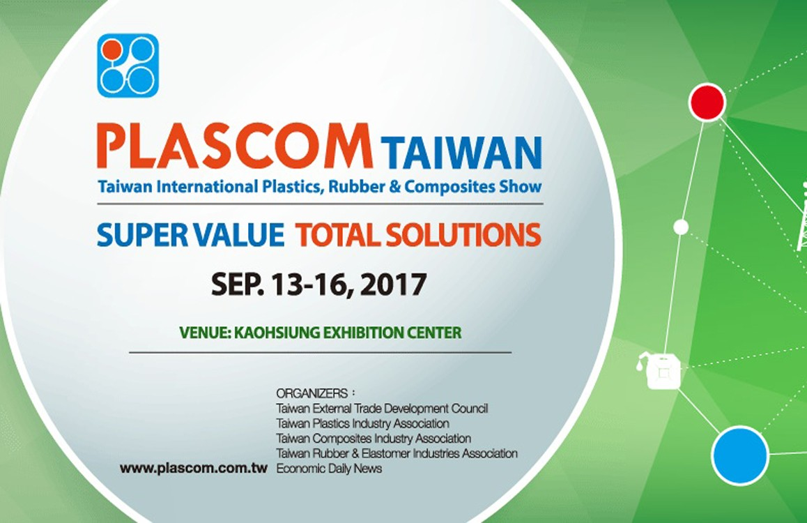 Taiwan International Plastics, Rubber and Composites Show (PLASCOM Taiwan)